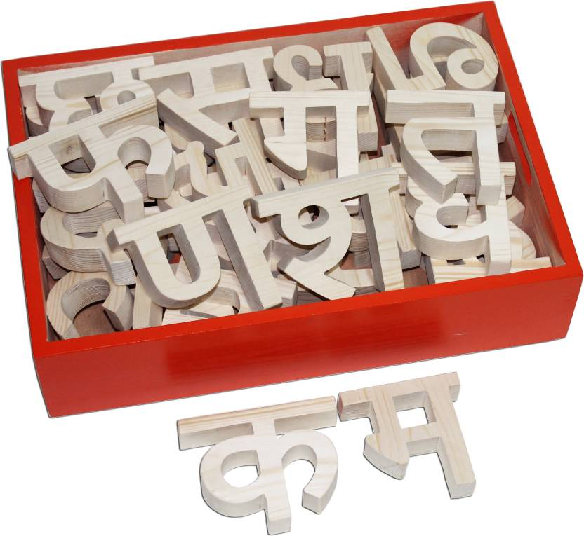 Skillofun Hindi Alphabet Cutout Block