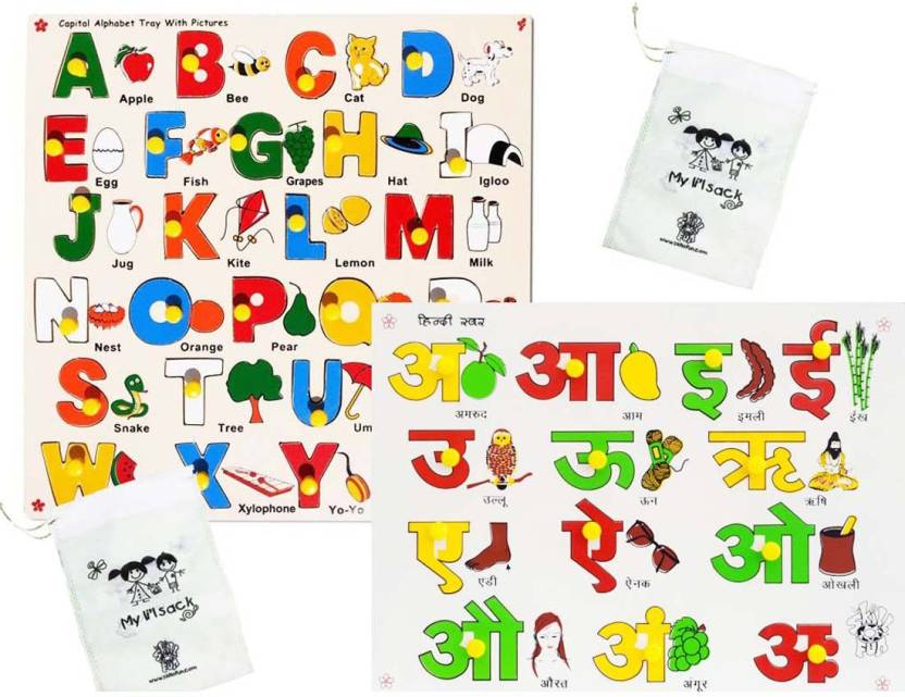 Skillofun Capital Alphabet With Pictures Hindi Vowel Price In