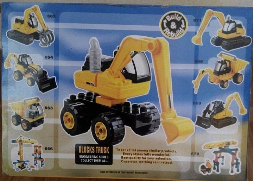 Diy do it yourself bulldozer assembly kit for kids price in india diy do it yourself bulldozer assembly kit for kids solutioingenieria Choice Image