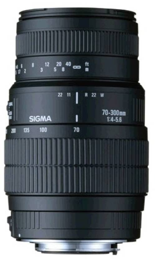 Sigma 70 - 300 mm F4-5.6 DG Macro for Nikon Digital SLR  Lens