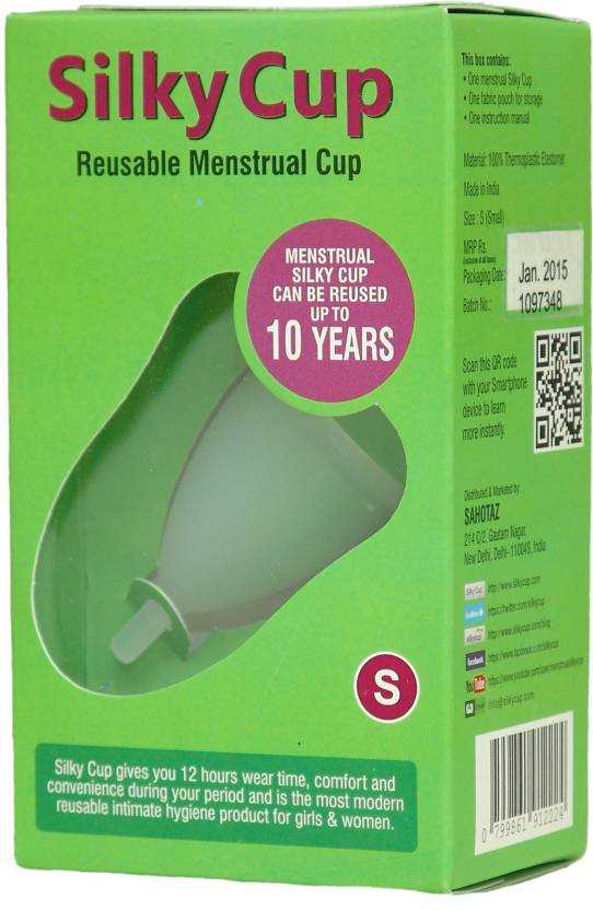Silky Cup Small Reusable Menstrual Cup