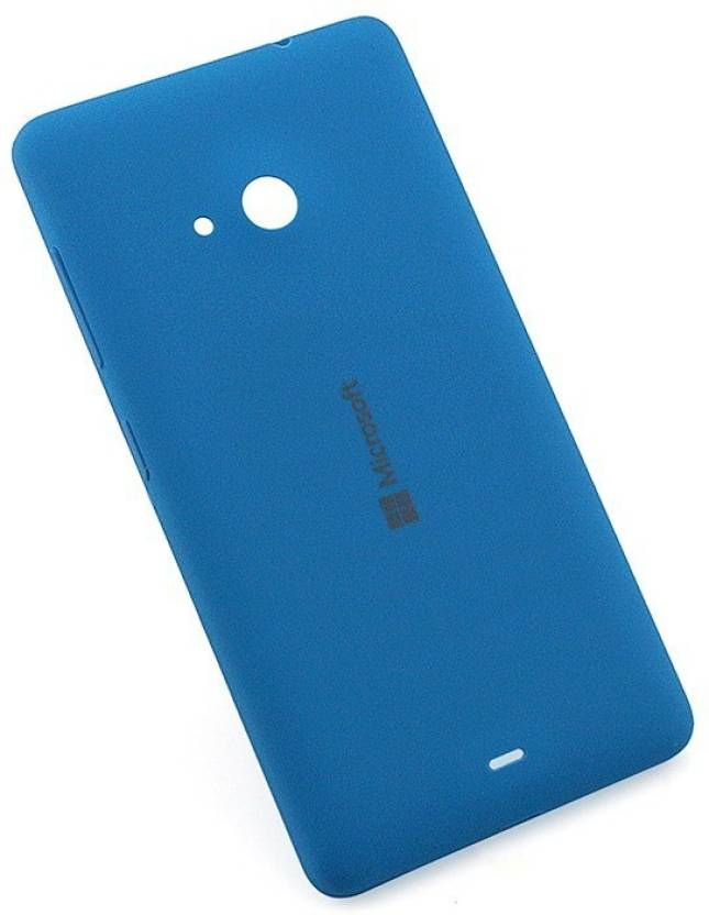 best website e4a92 1d215 Elegance Covers nokia lumia 520 Back Panel: Buy Elegance Covers ...