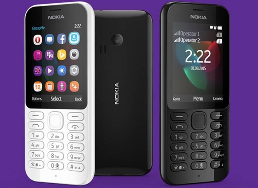 Nokia 222 Dual Sim (White) (White, 16 MB)