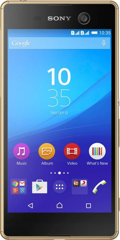 Sony Xperia M5 Dual Price, Specifications, Features.