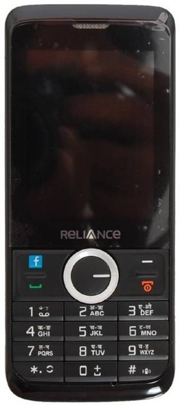 Haier Reliance CG220