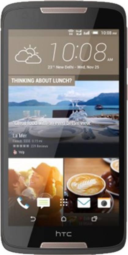 HTC Desire 828 Dual SIM (Dark Grey, 32 GB)