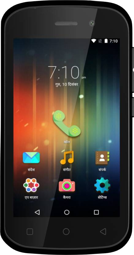 Swipe Elite Star (1GB RAM, 8GB)