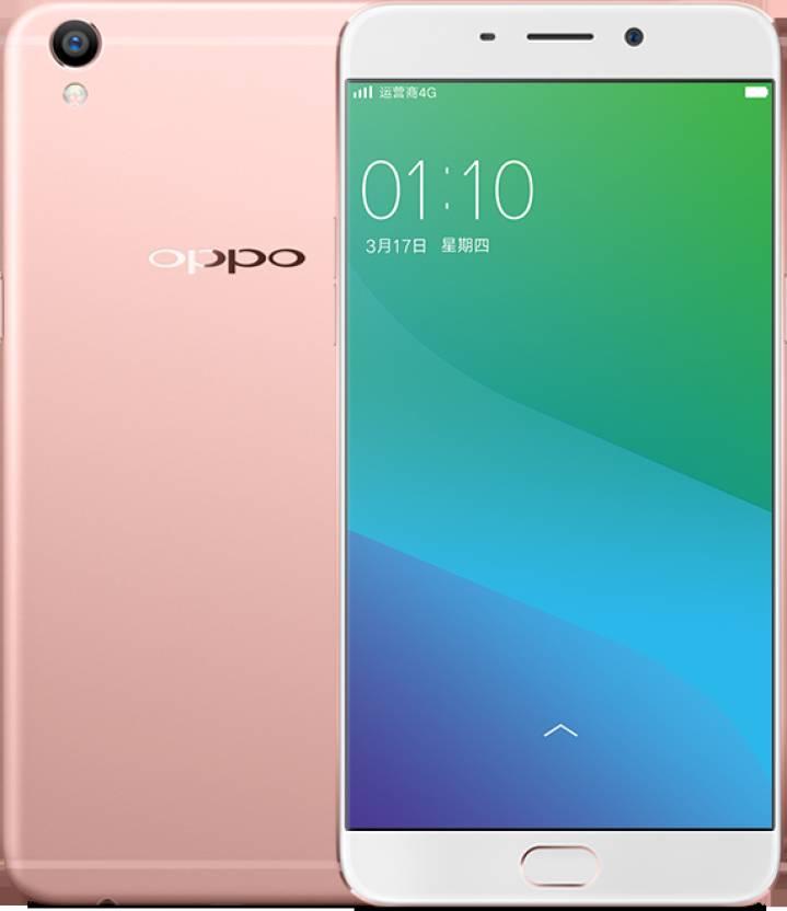 OPPO F1 Plus (Rose Gold, 64 GB)