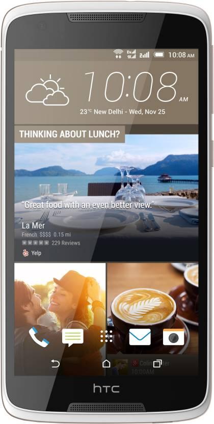 HTC Desire 828 Dual Sim (Pearl White, 16 GB)
