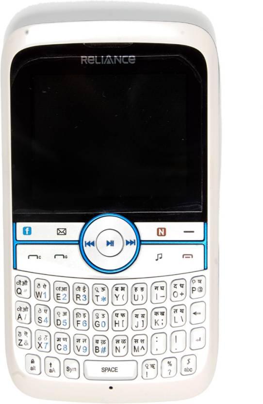 Haier CG300 (White)