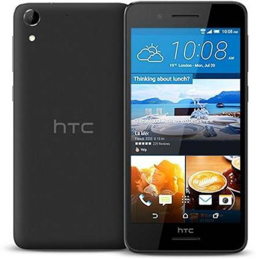 HTC Desire 728 Dual Sim (LTE + LTE) (Purple Myst, 16 GB)