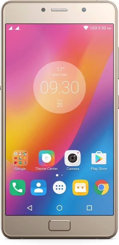Extra Rs.3,000 Exchange Off On Lenovo P2 Mobiles By Flipkart | Lenovo P2 (Gold, 32 GB) (With 4 GB RAM) @ Rs.17,999