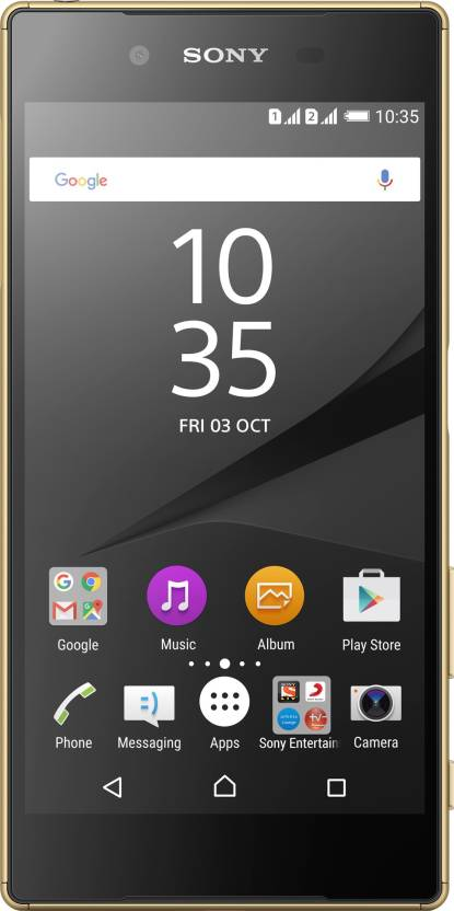 Sony Xperia Z5 Dual (Gold, 32 GB)