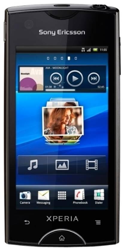 Sony Ericsson Xperia Ray (Gold, 300 MB)