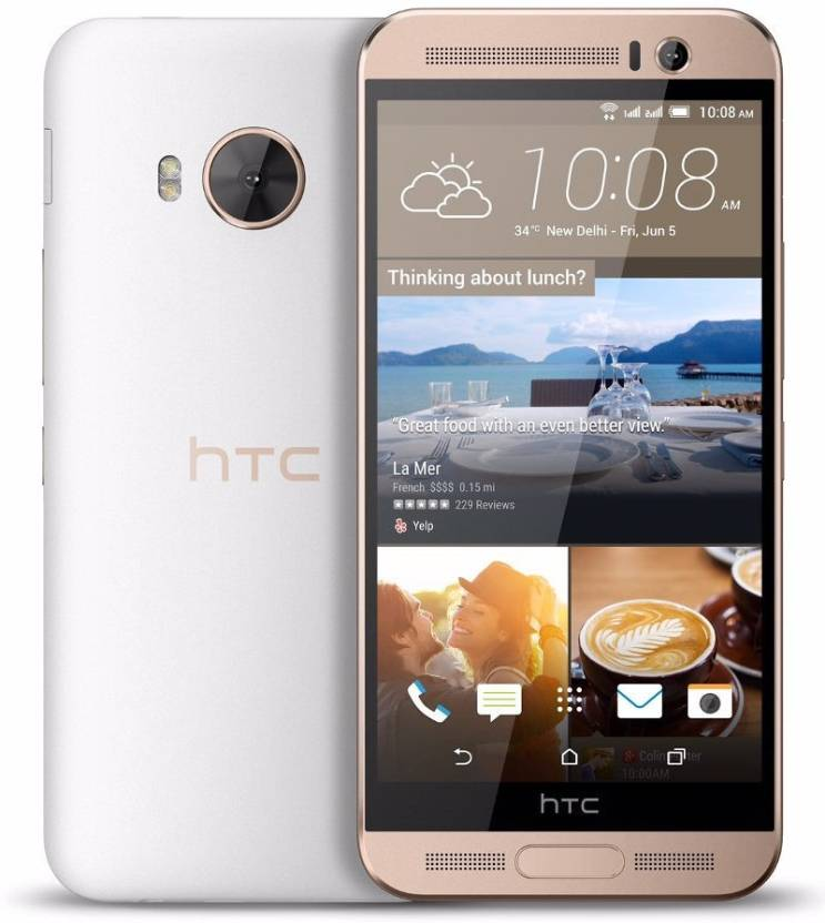 HTC One ME Dual Sim (Classic Rose Gold, 32 GB)