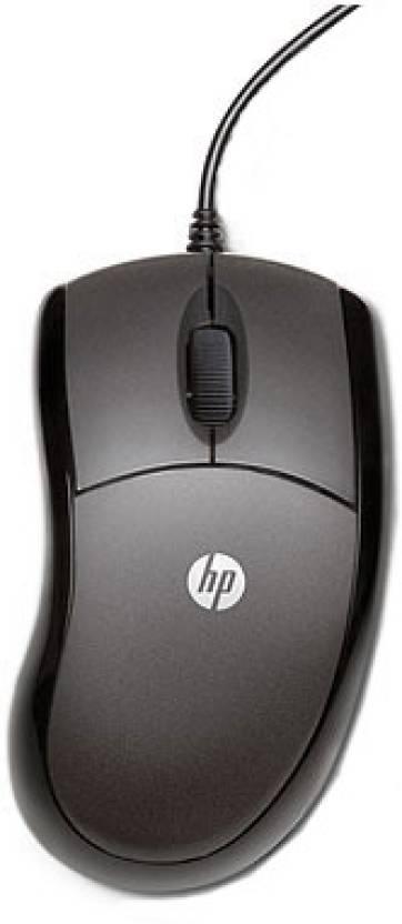 HP KZ248AA / VW467PA Wired