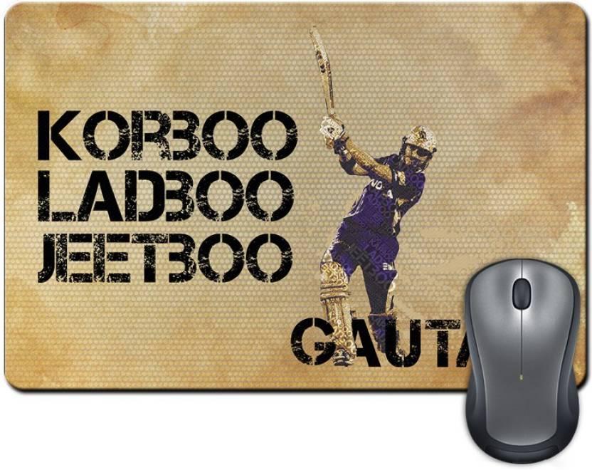 ShopMantra Gautam gambhir Korbo lorbo Jeetbo Mousepad