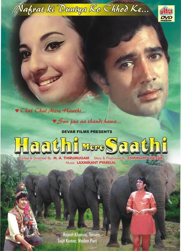 Haathi Mere Saathi Hindi Movie Dvd Price In India Buy Haathi Mere
