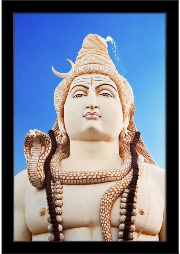 Artzfolio Lord Shiva In Bangalore India Framed Art Print