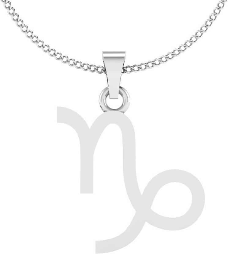 iskiuski maker rashi 14kt white gold pendant price in india buy