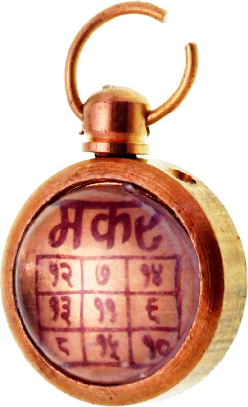Jaipur Gems And Handicrafts Makar Rashi Yantra Golden
