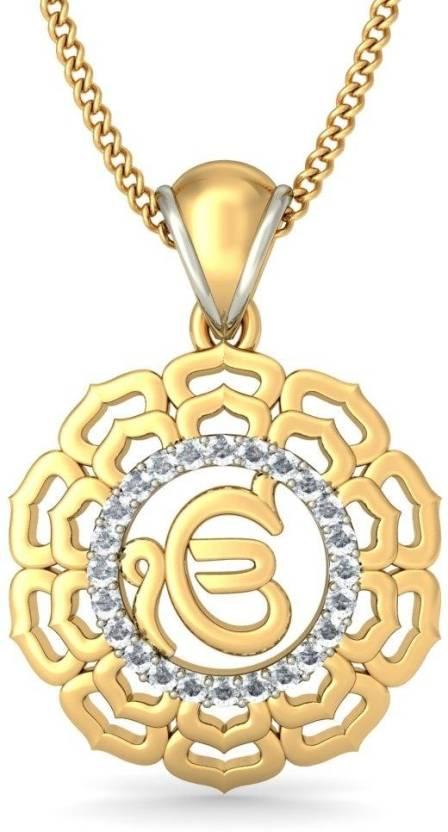 Bluestone the divine ek onkar diamond yellow gold pendant price in bluestone the divine ek onkar diamond yellow gold pendant aloadofball Images