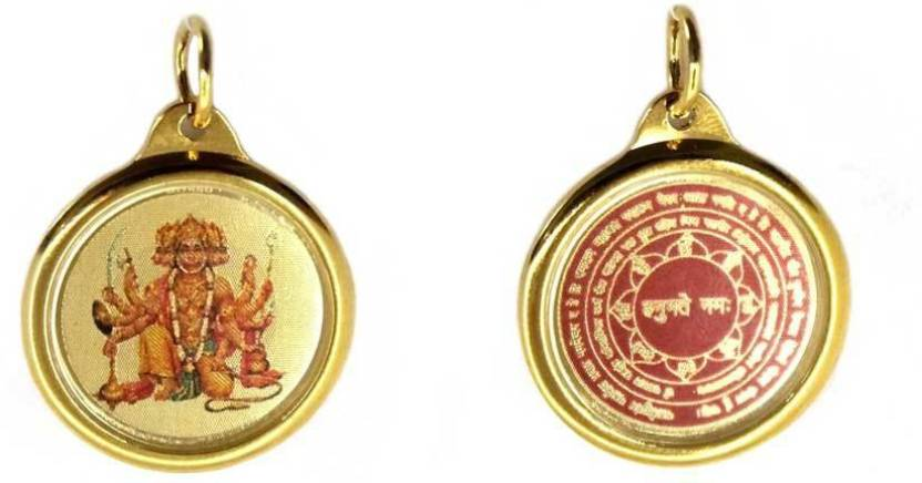 Diviniti lord panchmukhi hanuman double side 24k yellow gold copper diviniti lord panchmukhi hanuman double side 24k yellow gold copper pendant aloadofball Choice Image