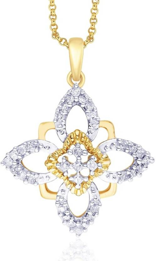 D'Damas Love Forever 18kt Diamond Yellow Gold Pendant Price