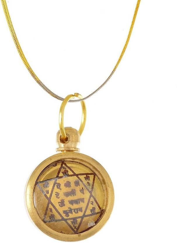 Jaipur Gems And Handicrafts Designer Shree Kuber Yantra Golden