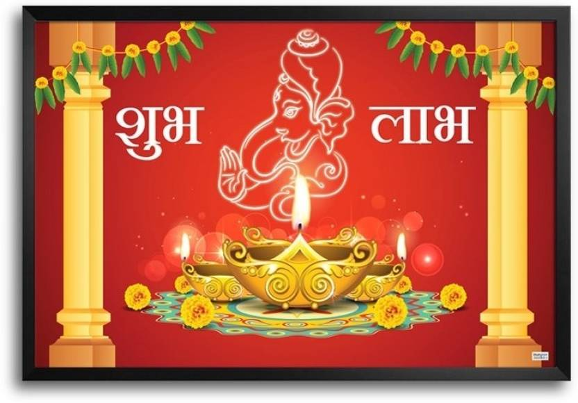 Best diwali greetings paper print abstract posters in india buy best diwali greetings paper print m4hsunfo