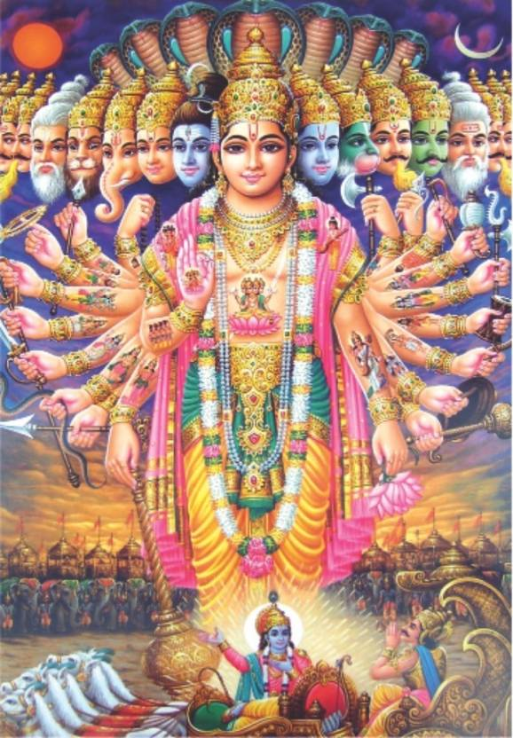 Lord Vishnu Maharoop Fine Art Print Religious Posters In India