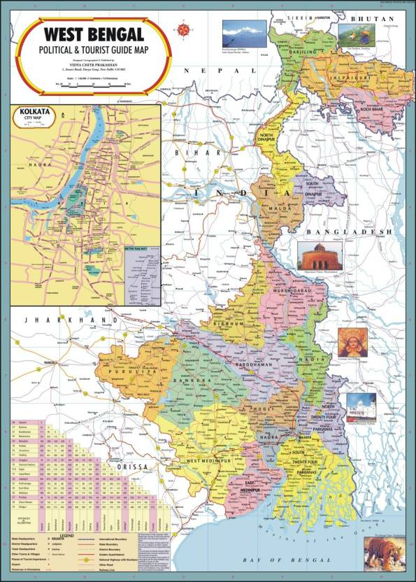 West bengal map political paper print maps posters in india west bengal map political paper print gumiabroncs Choice Image