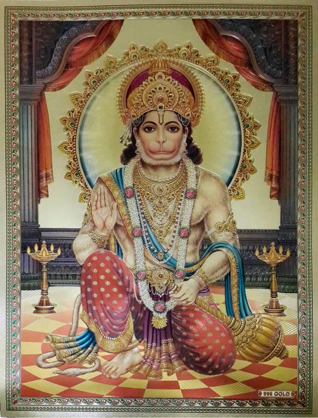 shree hanuman ji poster fine art print religious posters in india