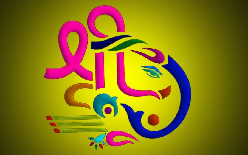 Om Shree Ganesha A3 Hd Poster Art Psi15 Photographic Paper