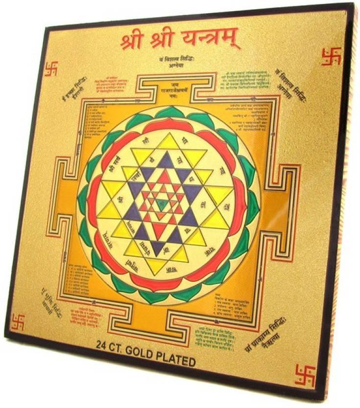 Shri Yantra / Shree Yantra Poster Paper Print (6 inch X 6 inch, Framed)