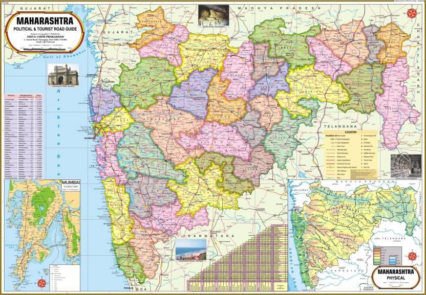 Maharashtra map political paper print places posters in india maharashtra map political paper print gumiabroncs Image collections