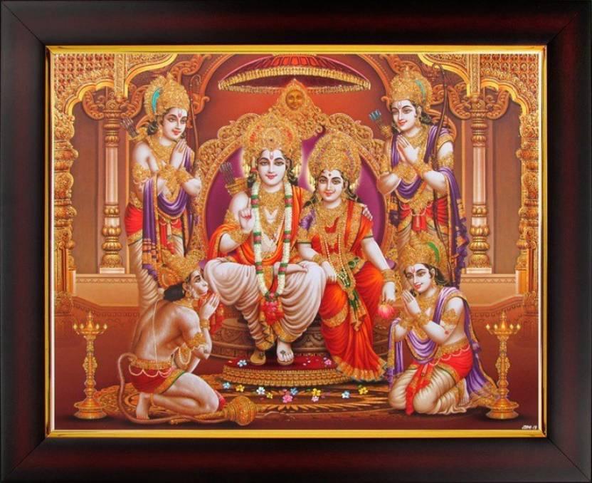Lord Rama Shree Ram Darbar Poster Paper Print 9 Inch X 11 Inch Framed