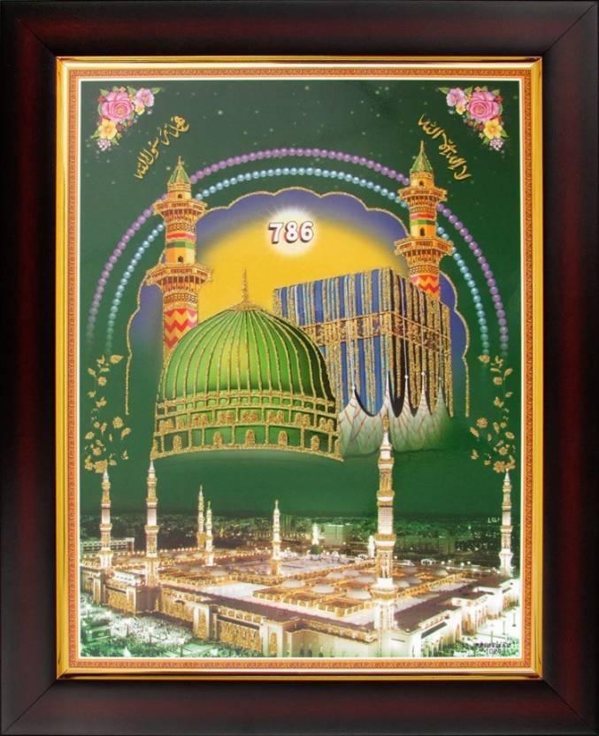 Islamic Dua Poster (Kaaba / Makkah) 786 Poster Paper Print