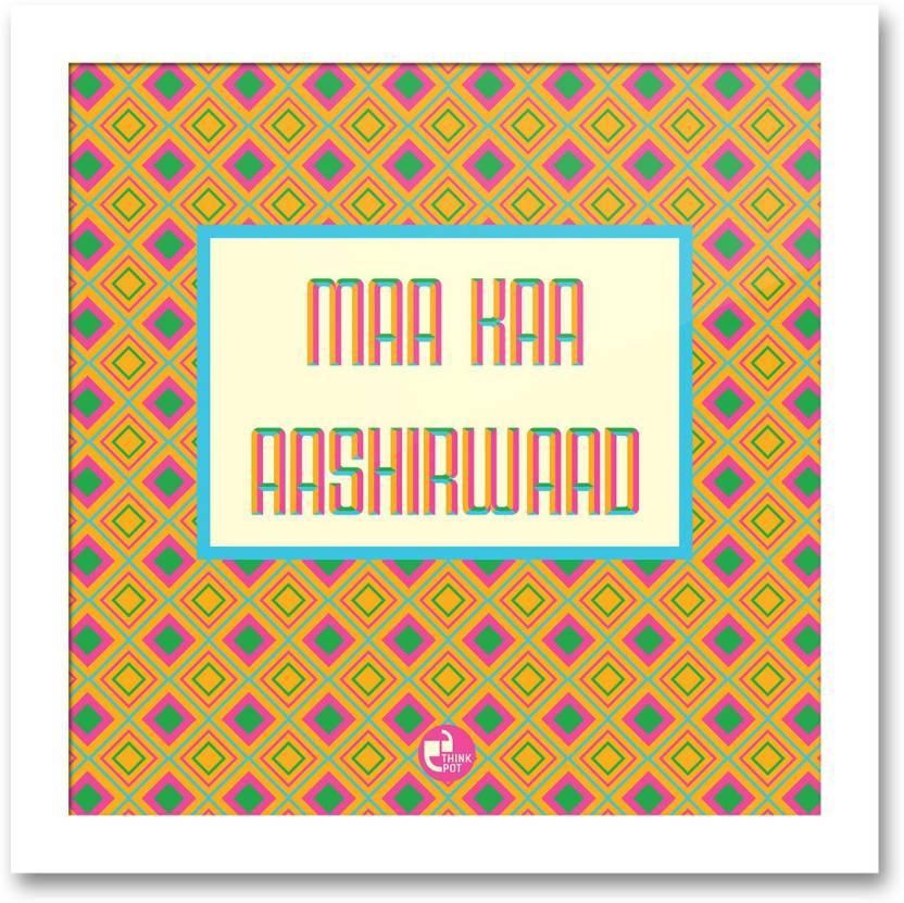 Ma ka ashirwad english White Square Frame Photographic Paper ...