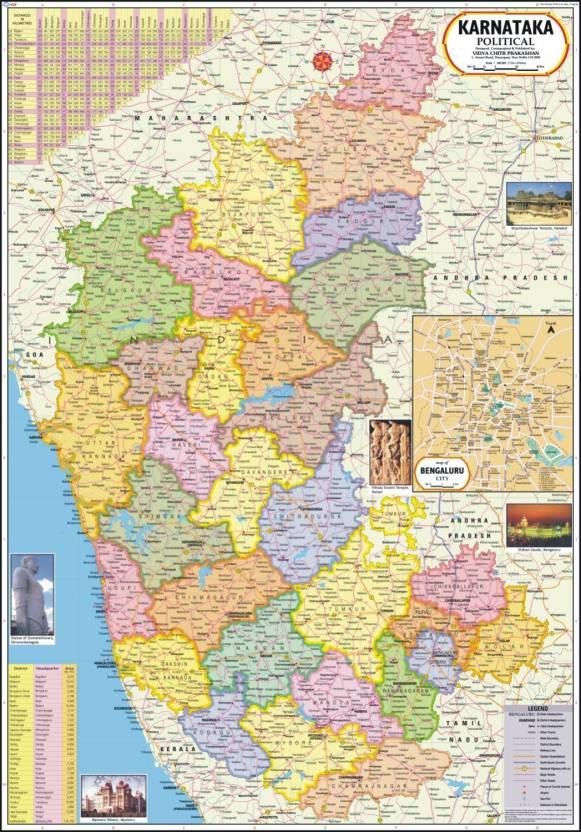 Karnataka map political paper print maps posters in india buy karnataka map political paper print gumiabroncs Image collections