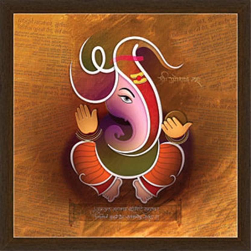 Divine Lord Ganesha Photo Frame By Returnfavors Canvas Art
