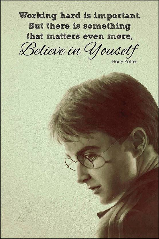 Vprint Harry Potter Wall Poster Quotes Motivation 12x18 Paper