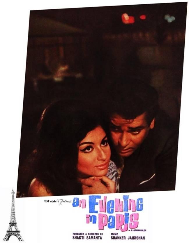 Shammi Kapoor and Sharmila Tagore Lobby Card Paper Print
