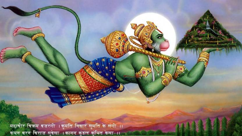 jai bajrang bali paper print religious posters in india buy art
