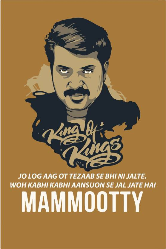 Vprint Mammootty Wall Poster Quotes & Motivation ,(12X18