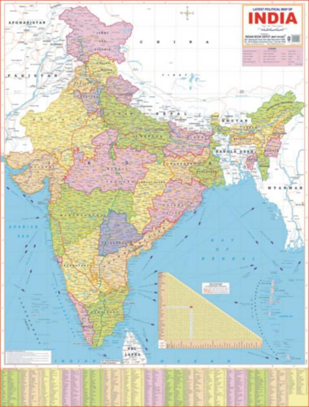 jumbo india political wall map paper print paper print