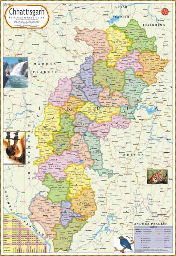 Chhattisgarh map political paper print maps posters in india chhattisgarh map political paper print gumiabroncs Image collections