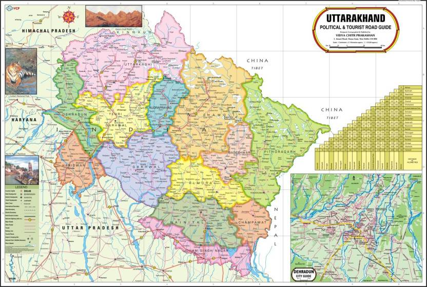 Uttarakhand map political paper print places posters in india uttarakhand map political paper print gumiabroncs Image collections