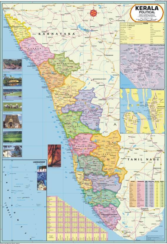 Kerala map political paper print maps posters in india buy art kerala map political paper print gumiabroncs Gallery
