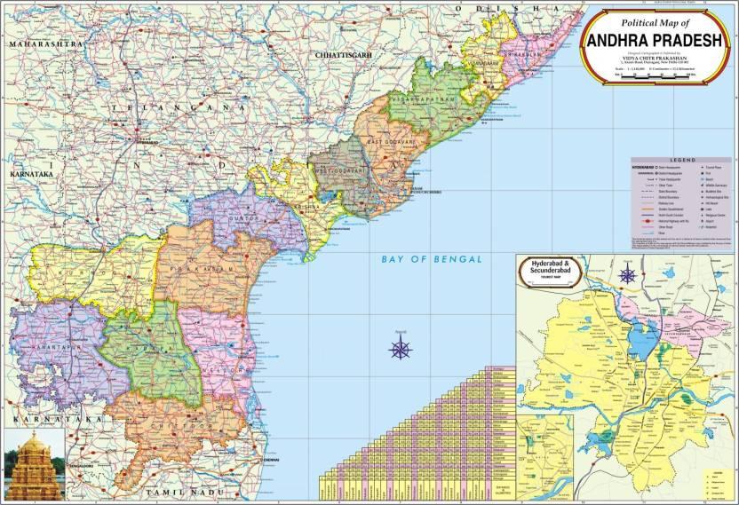 Andhra Pradesh Map : Political Paper Print - Maps posters in India ...